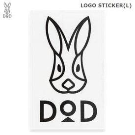 DOD ロゴステッカー(L) ST1-479 ブラック ゆうパケット 送料無料