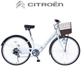 メーカー直送 折畳自転車 26インチシティサイクル CITROENシティFDB266SG MG-CTN266G バニラホワイト 送料無料【SP】