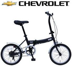 メーカー直送 折畳自転車 CHEVROLET 16インチ折畳み自転車 FDB16G MG-CV16G ブラック 送料無料【SP】