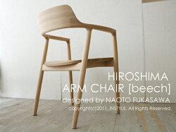 armchair-beech-k3