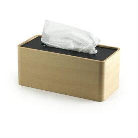 【ティッシュボックス】レムノス ストック ティッシュボックス(ブラック) Da-05 BL【lemnos stock 森豊史】【新築お祝い】