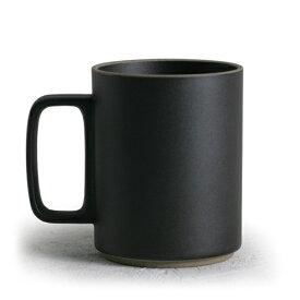 【波佐見焼 半磁器】ハサミポーセリン マグカップ HPB021(size:L ブラック)【食器 シンプル HASAMIPORCELAIN MugCup black 洋食器 ギフト 長崎県】