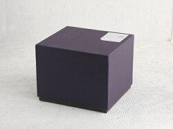 1616/aritajapanS&Bティーポットボックス