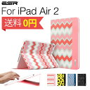 【ネコポス☆送料無料】在庫のこり僅か iPad Air2ケース 二つ折り iPad Air2 スマートカバー 「無段階スタンド機能」