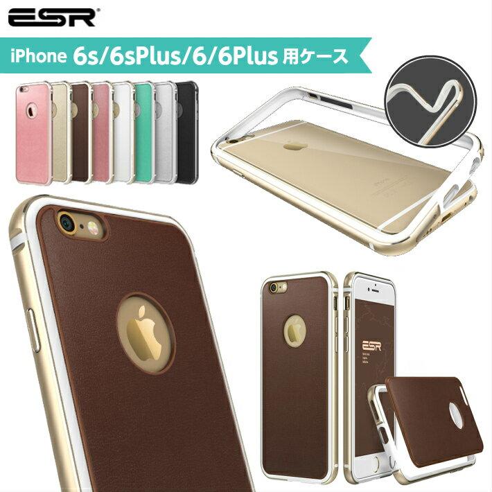 iphone6 ケース iphone6s ケース iphone6s ケース かわいい iphone6s ケース ブランド iphone6s iphone6s plus iphone6splus ケース iphone6splus ケース 可愛い iphone6s ケース おしゃれ iphone6s バンパー フレーム 枠 クリア背面プレート レザーケース