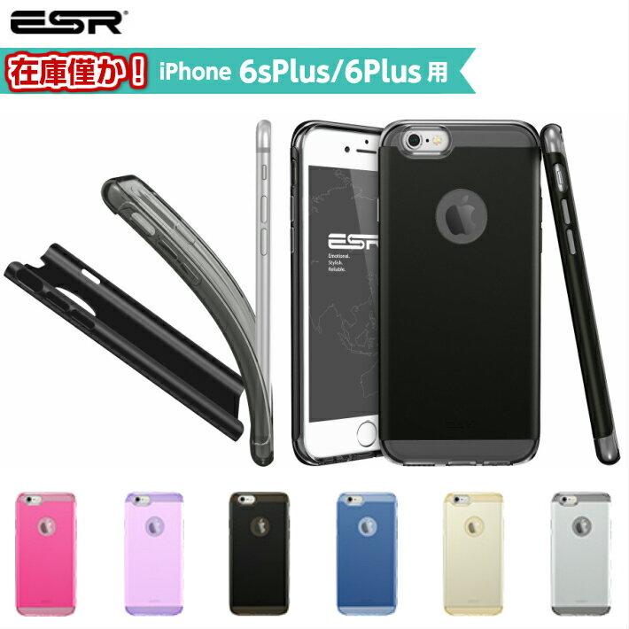 iPhone6s ケース iPhone6s Plus ケース iPhone6 ケース