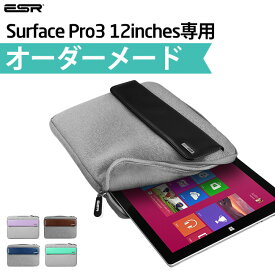 surface laptop ケース Surface Laptop ケース ポーチ カバン型 セカンドバッグ型 おしゃれ サーフェス ラップトップ用 microsoft おすすめ おしゃれ タブレットケース Surface Pro3 12インチ