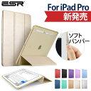 iPad Pro 12.9インチ ケース カバー モデル番号 (背面カバー):iPad Pro: A1584 iPad Pro Wi-Fi + Cellular: A1652 三つ折りフロントカバー&半透明バックケース一体型