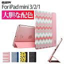 【iPad mini ケース】三つ折りタイプ 背面クリア 半透明バックケース