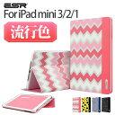【iPad miniケース】 二つ折りタイプ 二つ折り おしゃれ オシャレ 可愛い かわいい カワイイ