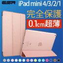 iPad mini4/3/2/1 ESR イッピーカラー iPad mini4 ケース/iPad mini ケース/iPad mini2 ケース/iPad retina ケース/アイパッドミニ4ケース