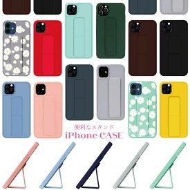 【スーパーSALE限定P最大29倍】縦置きもできる! スタンドケース iPhone12 ケース かわいい iPhoneSE 第2世代 シリコン ケース iphone12 mini ケース 耐衝撃 iphone12proケース iPhone12 Pro Max iPhoneケース iphone11 ケース おしゃれ ケース ベルト ケース iPhone バン XR