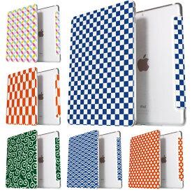 【デザインケース】和風 和柄 iPad Air4 ケース ipad ケース 第8世代 10.2インチ iPad8 ケース 可愛い 2019 9.7インチ 2018 ipad ケース 第6世代 ipad ケース 9.7 ipad mini5 ケース ipadmini ケース 三つ折り保護カバー 軽量 ipad ケース 可愛い ipad 9.7インチ カバー
