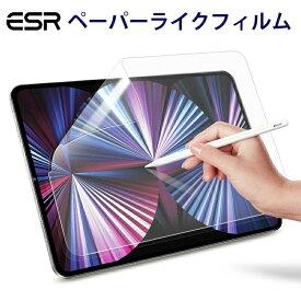 【8月1日は最大P18.5倍】《ペーパーライクフィルム》2020 iPad Air4 保護フィルム 2020 iPad Pro 11インチ 保護フィルム 2020 iPad Pro 12.9インチ 保護フィルム iPad 2020 ipad pro 11 ipad pro 12.9 スクリーン保護 ipad pro11インチ ipad pro12.9インチ 保護フィルム Ap