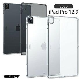 \ソフトクリアケース/ 【2020 iPad Pro】ESR iPad Pro 12.9 ケース ipad pro 12.9インチ ケース カバー 2020モデル クリア 薄型 軽量 傷防止 ソフトTPU バックカバー クリア スリム 透明 ケース クリア ケース ipad ケース アイパッド ケース