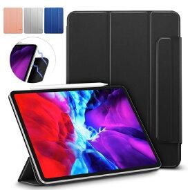\スマートケース/【2020 iPad Pro】ESR iPad Pro 11 ケース カバー 2020モデル クリア 薄型 軽量 傷防止 オートスリープ/ウェイク 三つ折りスタンド スマートケース Apple iPad Pro 11inch Apple iPad Pro 11インチ 2020用カバー