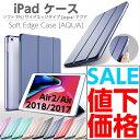 iPad 2018 ケース ソフトTPUサイドエッジ iPad Air2 ケース iPad Air ケース iPad ケース アイパッド6ケース[第5世代 A1...