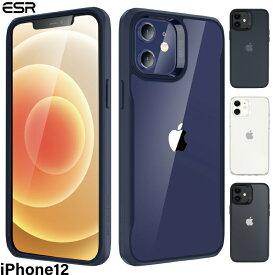 【スーパーSALE限定P最大29倍】ハードPC TPUバンパー 2020 新型 iPhone12 ケース iphone 12 クリアケース 薄型 指紋防止 耐衝撃 ワイヤレス充電対応 iphone12pro ケース iphone12 カバー iphone 12 pro カバー アイホン 12 アイフォン 12 ケース アイフォン 12 カバー クリ