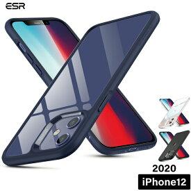 強化ガラス TPUバンパー 2020 新型 iPhone 12 ケース iphone 12 pro ケース クリア 指紋防止 耐衝撃 ワイヤレス充電対応 スマホケース シンプル 透明 iphone12 カバー iphone 12 pro カバー アイホン 12 アイフォン 12 ケース アイフォン 12 カバー アイホン12proケース