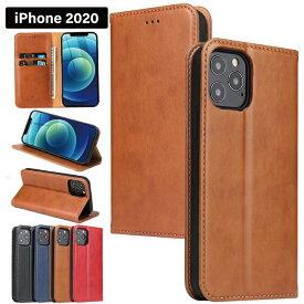 2020年 新型 iPhone12 ケース 手帳型 可愛い iphone12 pro ケース iphone12 mini ケース 手帳型 iPhone12 Pro max ケース iphone se ケース 第2世代 手帳型 可愛い フリップ ケース iphoneケース カード収納 フェイクレザー PUレザー iPhoneSE ケース 第2世代 シンプル