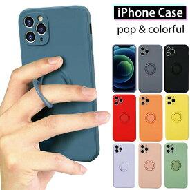 2020年 新型 iPhone12 ケース かわいい iphone12 pro ケース リング iphone12 mini ケース シリコン iPhone12 リングケース iphone12 pro ケース リング iphone12 Pro Max ケース おしゃれ iphone12 カバー 可愛い iphone12 pro カバー iphone 12 カバー バンカーリング