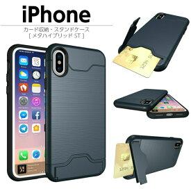 MOTO84 多機能スマホ保護カバー スマホ ケースiPhone11 iPhone11 Pro iPhone11 Pro Max iPhoneXR iPhoneXS iPhoneXS Max iPhoneX iPhone8 iPhone8Plus iPhone7 iPhone7Plus 耐衝撃 スタンド カード 収納 シンプル おしゃれ かっこいい iphone11 ケース