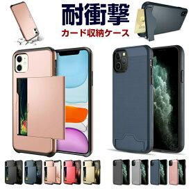 MOTO84 スマホ保護カバー カード 収納 スマホ ケースiPhone11 iPhone11 Pro iPhone11 Pro Max iPhoneXR iPhoneXS iPhoneXS Max iPhoneX iPhone8 iPhone8Plus iPhone7 iPhone7Plus 耐衝撃 スタンド シンプル おしゃれ かっこいい iphone11 ケース