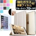 ソフト iPad ケース iPad 10.2インチ 第7世代 iPad7 iPad 第6世代 ケース ipad air3ケース Air2 ipad 9.7 ケース ipad air2 ケース ipad pro 10.5 ケース ipad6 カバー a1954 iPad mini ケース mini4 mini5 カバー ipadケース 9.7インチ ソフト tpu