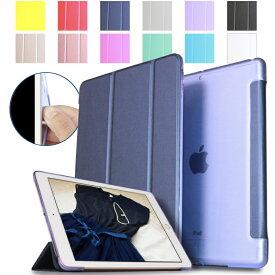 \満足度98%》☆3つ以上のレビュー》iPad 第7世代 ケース iPad 10.2 ケース ipad ケース ipad air3ケース ipad air 2019 ケース ipad 9.7 ケース ipad air2 ケース ipad mini5 mini4 ケース ipad6 ipad5 2018 アイパッド ケース 第6世代 ソフトTPU アイパッド 保護カバー