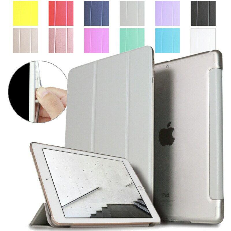 新型 ipad air 2019 ケース[A2152/A2123/A2153]ipad air3ケース【ソフトTPUサイドエッジ 保護カバー クリアケース】iPad Pro 9.7[A1673/A1674/A1675] Pro 10.5[A1709/A1701] Pro 11[A1980/A2013/A1934]【AQUA】ipadpro 11 カバー ipad pro 11インチ ケース