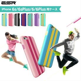 【在庫処分・在庫限り!】iphone 6 plus case ケース iphone6 6s スマホ スマホケース カバー ハード ソフト iPhone6s ケース iPhone6s Plus ケース iPhone6 ケース iPhone6 Plus ケース ESR 耐衝撃