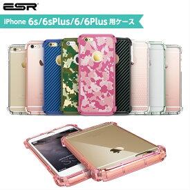 【在庫処分特価・在庫限り】iphone6 ケース iphone6s ケース iphone6s ケース かわいい iphone6s ケース ブランド iphone6s iphone6s plus iphone6splus ケース iphone6splus ケース 可愛い iphone6s ケース おしゃれ iphone6s バンパー フレーム クリアな背面 ESR