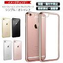 【iphone xs ケース】iphonexカバー iPhonex iphone8ケース iphone8カバー iphone7ケ...