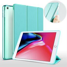2018年 新型モデル iPad6[第6世代iPad 9.7インチ:A1893/A1954]と2017年モデルiPad5[第5世代iPad 9.7インチ:A1822/A1823]用 ソフトTPUサイドエッジタイプ スマートカバー ケース 角割れにくく長持ち AQUA.アクア.(9.7-inch iPad 6th/5th, MINT)