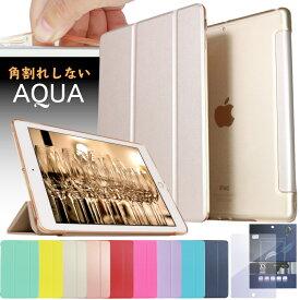 ipad 第8世代 カバー 2020 iPad 8 ケース 10.2 第8世代 ソフト ケース ipad8 ケース ipad ケース 第7世代 ipad ケース 第8世代 iPad 第6世代 ケース ipad air3ケース air2 ipad 9.7 ケース ipad pro 10.5 ケース ipad6 カバー iPad mini ケース mini4 mini5 tpu 可愛い tpu