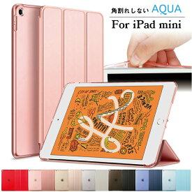 ipad mini6 ケース ipad mini6カバー アイパッドミニ6 ケース ipad mini5 ケース クリア ipadmini5 カバー ipadミニ5ケース iPad mini4 mini1/2/3 ケース ソフトTPUサイドエッジ iPad ケース アイパッドミニ4ケース ipad 透明 ケース 軽量・極薄 ipad mini 2019 tpu カバー