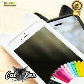 iphone xs ケース iphone x ケース iphone8 ケース CAT・EAR 猫耳 ケース シリコン カバー iPhone xs iPhone8 iPhone8Plus iPhone7 iPhone7Plus iPhone6 iPhone6s iPhone6Plus iPhone6sPlus iPhoneSE iPhone5s iPhone5c アイフォンXS アイフォンX アイフォン8 猫 ねこ