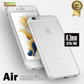 【在庫処分特価】iPhone6s Plus ケース iPhone6 Plus ケース カバー JOYROOM 0.2mm Ultra Thin Air Case iPhone6sPlus iPhone6Plus アイフォン6sプラス アイフォン6プラス 極薄 軽量 クリアケース 薄型ケース