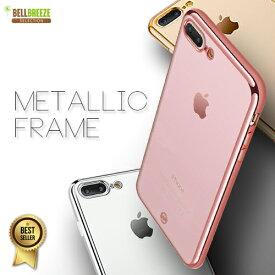 c4624eca42 【在庫処分】iPhone8 ケース iPhone7ケース【◎METALLIC FRAME ケース】iPhone8 iPhone8Plus iPhone7  iPhone7Plus アイフォン8 アイフォン8プラス アイフォン7 ...