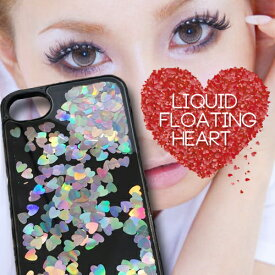 iphone xs ケース iphone x ケース iphone 8 ケース【Liquid Floating HEART】キラキラ iPhone 8Plus iPhone7ケース iPhone6 iPhone7 iPhone7Plus iPhoneSE iPhone6s iPhone6Plus iPhone6sPlus アイフォンXS アイフォンX アイフォン8 アイフォン7 アイフォン6