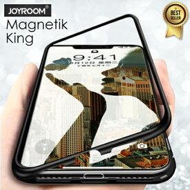 iphone xr ケース iphone xs iphone xs max ケース 【 Magnetik King 360°マグピシャ アルミ磁石ケース】iPhone x iPhone xs max iphone xs アイフォンXS アイフォンXr アイフォン XsMax アイフォンX カバー 軽量 アルミ バンパー 背面ガラス