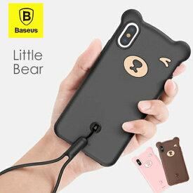 iphone xr ケース iphone xs ケース iphone xs max ケース【Little Bear シリコン カバー ストラップ付】iPhone x ケース iPhoneX iPhoneXR iPhoneXS iPhoneXS Max アイフォンX アイフォンXs アイフォンXsマックス アイフォンXr 熊 くま ベア クマ