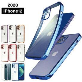 【スーパーSALE限定P最大29倍】【2020 新型 iPhone 12 】iPhone12 ケース iphone12 mini iphone 12pro iphone 12promax カバー 透明 シリコン クリアケース ソフトTPU キズ防止 スマホケース アイホン12 カバー アイホン12 ケース 透明ケース iPhone 12 ケース シンプル おし
