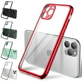 \ガラスフィルム・スマホリング付き/iPhone 11 Pro Max ケース 6.5インチ/iPhone 11 ケース 6.1インチ【透明 シリコン クリアケース ソフトTPU キズ防止 カラーフレーム】スマホケース アイホン11 Pro Max カバー アイホン11 カバー 5.8インチ