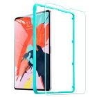 ESR 4894240069431 ESR iPad Pro 11 ガラスフィルム Face ID対応 オリジナルなタッチ感 旭硝子 高透明 硬度9H スクラッチ/飛散/気泡防止 自動吸着 指紋付きにくい スクリーン全面保護 iPad Pro 11 Face ID対応 保護フィルム 貼る枠付き