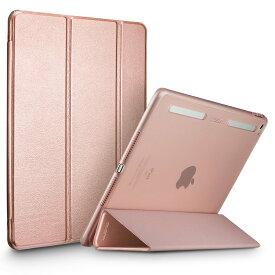 ESR iPad Air2 ケース 【シリコンバンパー】 iPad Air2 カバー クリア レザー PU 軽量PCバック スタンド機能 オートスリープ 傷つけ防止 三つ折タイプiPad Air2(2014年版) スマートカバー(ローズゴールド)