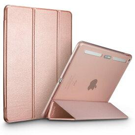 ESR iPad Mini4 ケース 【シリコンバンパー】簡単着脱 PUレザー スタンド機能 オートスリープ TPUバンパー・PCバック クリア 傷つけ防止 三つ折タイプ iPad Mini4(モデル番号A1538 A1550)専用スマートカバー(ローズゴールド)