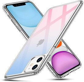 \ガラスケース 強化ガラス+TPUバンパー/【2019 iPhone11】iPhone 11 Pro Max ケース 6.5インチ/iPhone 11 ケース 6.1インチ【9H硬度加工 薄型 指紋防止 耐衝撃 ワイヤレス充電対応 ストラップホール付き】スマホケース アイホン11 Pro Max カバー アイホン11 カバー