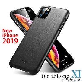 \本革レザー ケース/【2019 iPhone11】iPhone 11 Pro Max ケース 6.5インチ/iPhone 11 ケース 6.1インチ【超薄型 軽量 高品質レザー 背面カバー 全面保護 ワイヤレス充電対応】スマホケース アイホン11 Pro Max カバー アイホン11 カバー 5.8インチ