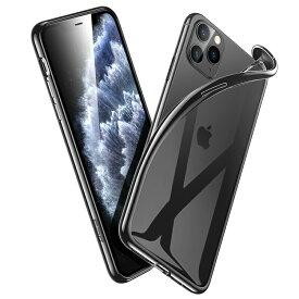 \薄型 透明TPU おしゃれ♪/【2019 iPhone11】iPhone 11 Pro Max ケース 6.5インチ/iPhone 11 ケース 6.1インチ【指紋防止 黄変防止 衝撃吸収 耐傷性 安心保護 軽量 Qi急速充電対応 メッキバンパー加工】スマホケース アイホン11 Pro Max カバー アイホン11 カバー
